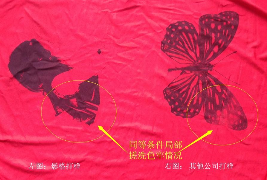 YEECK纺织墨水与其他纺织墨水彩墨色牢度比较。上海数码印花机厂家T恤印花打样机打印实拍效果图(实物更漂亮哦)