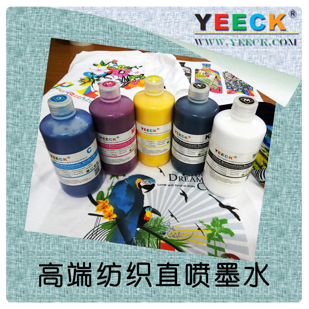 YEECK数码直喷印花墨水规格:1L/瓶,市场高尖全棉纺织印花颜料墨水-色彩更艳更保真,全棉直喷彩色墨水色牢度5~6级(目前进口高端等级),相比市场同类欧冠对阵高2-3个级数…欢迎订购!