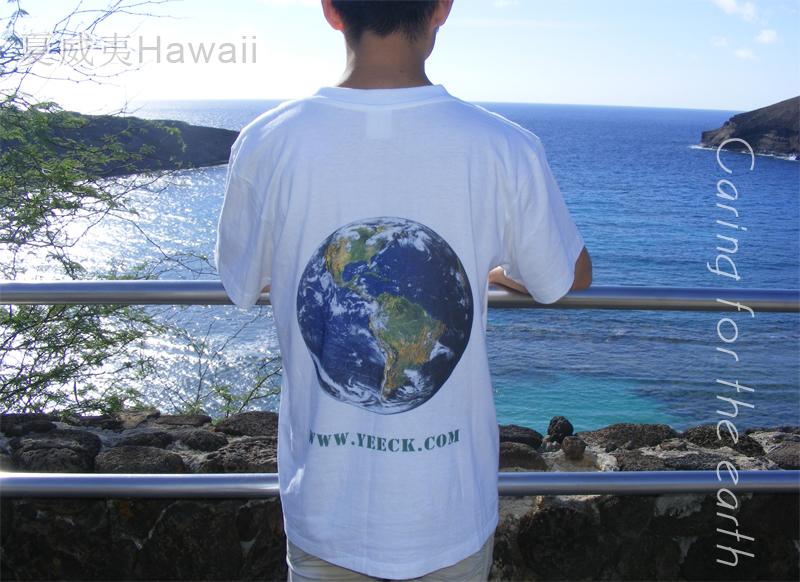 关爱地球,选择低碳生活——穿着,当然要够环保低碳!