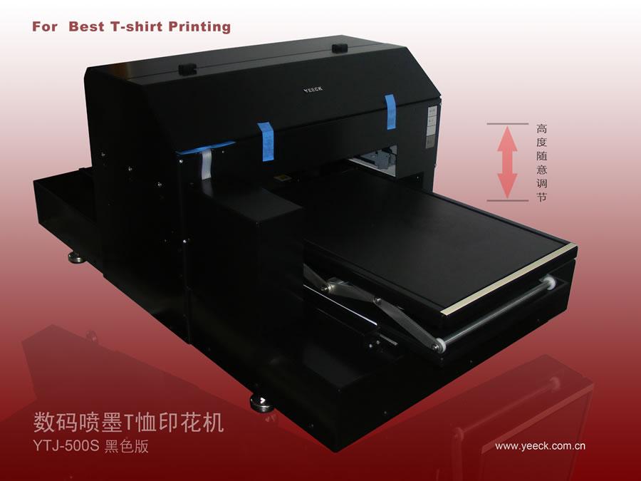 欧冠对阵科技黑色版深色数码印花机,深色打样,白色墨水在深色T恤上打印效果,DTG Digital Printing On Dark T-Shirts